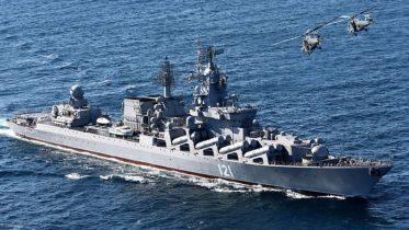 base navale russe Soudan